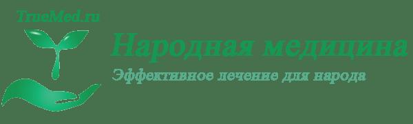 Народная медицина - логотип штрафа