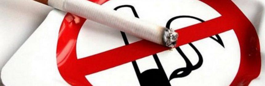 Легко ли вам было бросить курить