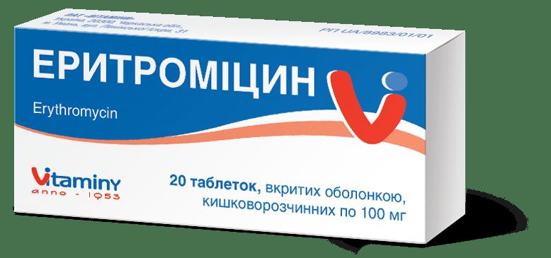 Еритромицин лекарство от тонзиллита