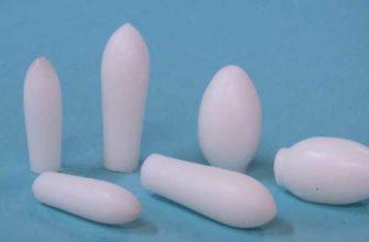 противовоспалительные вагинальные свечи
