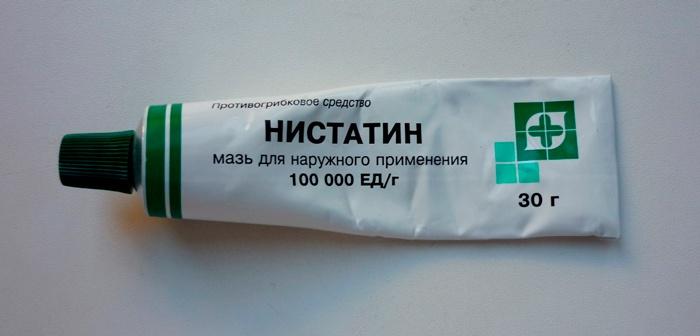 Ранозаживляющая мазь - Нистатин