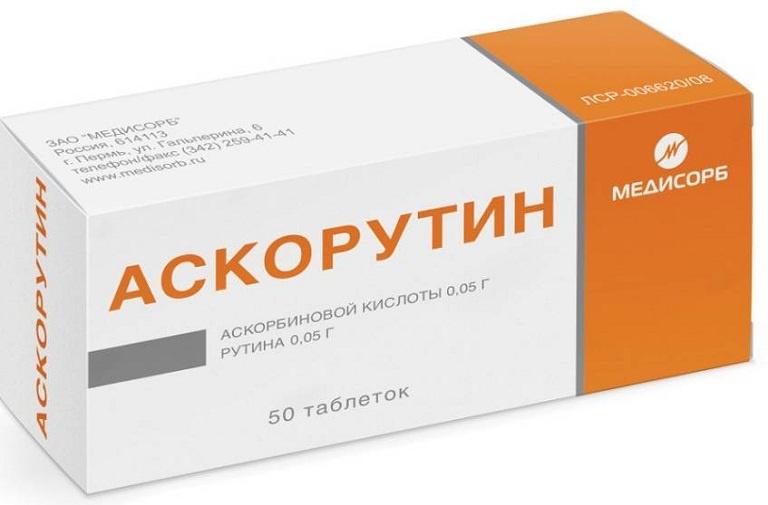 Таблетки Аскорутиновой кислоты