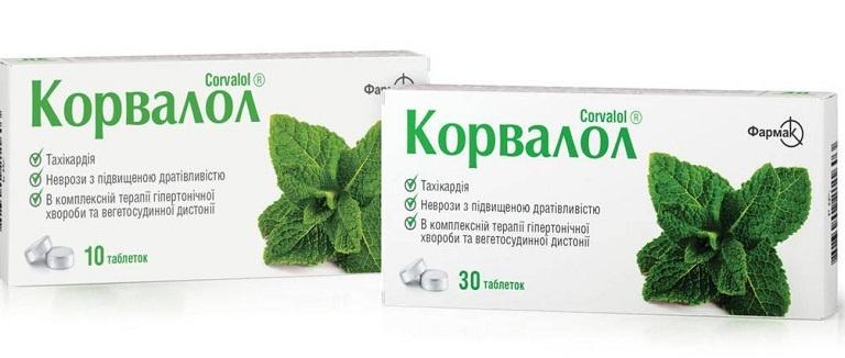 Корвалол - средство от тахикардии